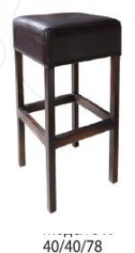 Бар столове 18219-1682