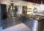 метална кухня по индивидуален проект